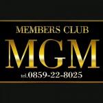 メンバーズクラブMGM